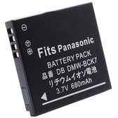 Kamera Panasonic DMW-BCK7 DMW-BCK7E NCA-YN101H 高品質鋰電池 FS14 FS16 FS18 FS22 FS35 FS37 TS20 保固1年 BCK7E