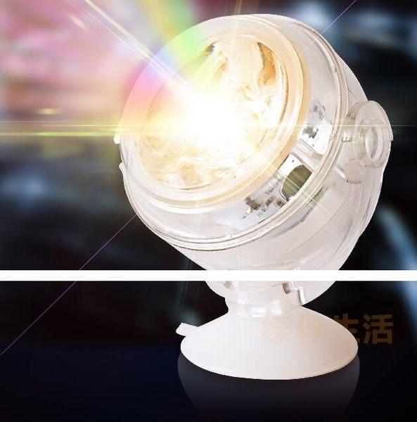 魚缸燈照明燈射燈水族燈led潛水燈小夜燈防水裝飾七彩變色水草燈igo 享購