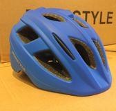 騎行一體成型自行車公路超輕頭盔xx2270 【每日三C】