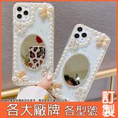 紅米 Note 9 Pro 小米 10 Lite Realme X7 Pro vivo X60 華碩 ZS670KS 花鏡珍珠 手機殼 水鑽殼 訂製
