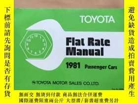 二手書博民逛書店TOYOTA罕見Flat Rate Manual 1981 PA