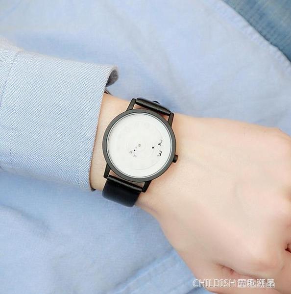 韓版時尚簡約創意個性概念原宿風休閒復古男女中學生防水皮帶手錶 童趣潮品