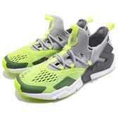 Nike 武士鞋 Air Huarache Drift BR 灰 黑 螢光黃 男鞋 休閒運動鞋 【PUMP306】 AO1133-001
