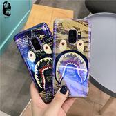 【SZ35】藍光鯊魚 三星note8手機殼 S8手機殼 S8 plus手機殼 S9手機殼 S9 plus手機殼 S7 edge手機殼