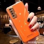 華為nova7手機殼nova6女款網紅5g版7pro/7se新款全包防摔保護殼軟硅膠外殼