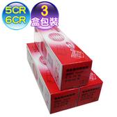 【三盒/6支入】SHARP 夏普 UX-5CR / FO-6CR 轉寫帶--適用UX-P100/200/400/600,UX-P410/610/UX-A255
