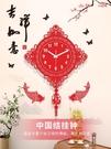 掛鐘時鐘 新中式掛鐘客廳創意夜光鐘表家用時尚大氣中國風時鐘掛墻裝飾掛表 優拓