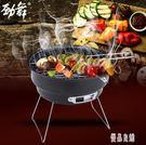 便攜式野外野餐燒烤爐3-5人以上圓形搪瓷...