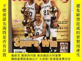 二手書博民逛書店NBA特刊罕見2003年8月 馬刺封王 nba總冠軍Y35293