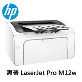 HP 惠普 LaserJet Pro M12w 無線 黑白 雷射 印表機 (取代P1102W)