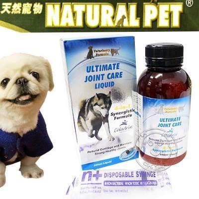 【培菓幸福寵物專營店】 《NATURAL PET》強效關節保健液四合一強效配方‧300ml