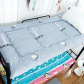 床墊 單人加厚棉花絮床墊0.9m學生宿舍寢室90x190cm上下鋪1.2m墊被褥子T 情人節禮物