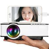 投影儀 手機投影儀家用高清1080P無線wifi智慧微型迷你led投影機·夏茉生活YTL