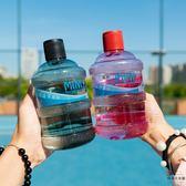 創意礦泉水瓶迷你水桶便攜大容量水壺防漏隨手杯【時尚大衣櫥】