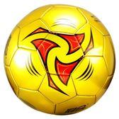 足球 成人小學生兒童足球4號耐磨訓練5號真皮腳感軟皮PU比賽冠合 森活雜貨