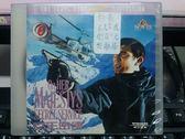 影音專賣店-V56-037-正版VCD*電影【007女王密使】-喬治佛林博