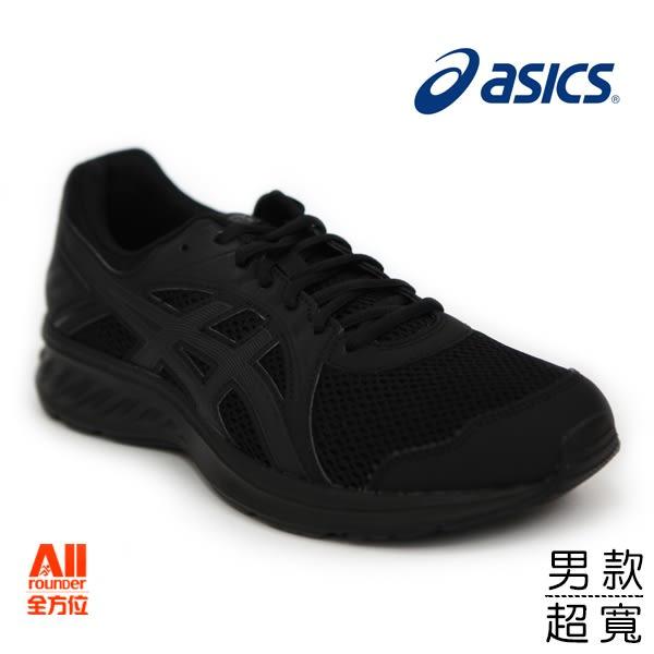 【asics亞瑟士】男款慢跑鞋JOLT 2 4E超寬楦-黑色(1011A206003)【全方位運動戶外館】
