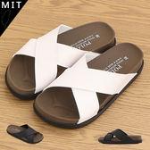 女款 MIT製造 質感皮革交叉鞋面休閒防滑 厚底拖鞋 59鞋廊
