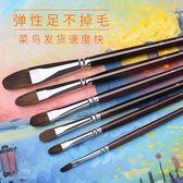畫筆 水彩水粉油畫筆套裝筆畫筆畫畫筆美術用品水彩畫筆套裝初學者 唯伊時尚