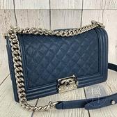 BRAND楓月 CHANEL 香奈兒 28開 深藍色 銀鏈 荔枝 皮革 經典 BOY25 肩背包 鍊包 側背包