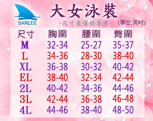 ☆小薇的店☆台灣製沙麗品牌新款【南洋風格幾何圖】時尚連身裙泳裝特價990元NO.17122(M-L)