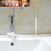 沖牙器 沖牙器家用洗牙器 100 水龍頭沖牙器 潔牙器水牙線 洗牙機 繽紛創意家居