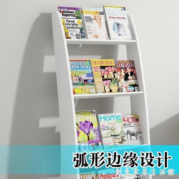 寶寶兒童書架雜志架繪本書報置物架落地報刊架簡易宣傳資料展示架