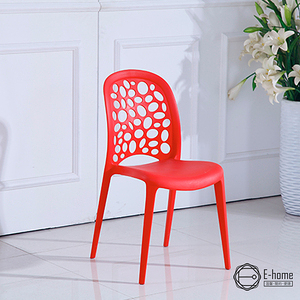 E-home Holes洞洞商空休閒餐椅-五色可選紅色
