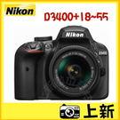 贈32G全配組《台南-上新》NIKON D3400 單鏡組 # 公司貨 機身 + 18~55mm 鏡頭