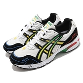 Asics 休閒鞋 Gel-1090 復刻東京 男 白 黃 奧運五環 座標串 老爹鞋 【ACS】 1021A283100