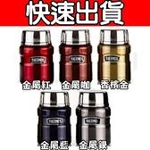 《快速出貨》膳魔師【SK3000-RD】悶燒罐燜燒杯 優質家電