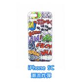 [機殼喵喵] Apple iPhone 5C i5C 手機殼 外殼 保護殼 潮流炸彈