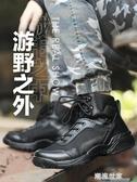 19新款軍靴男特種兵超輕透氣07作戰靴作訓登山鞋cqb沙漠靴戰術靴『潮流世家』