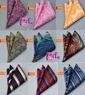 來福口袋巾,K998口袋巾各式西裝口袋巾西裝手帕巾,89元