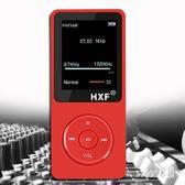 MP3學生英語播放器顯示歌詞自帶內存插卡mp4外放錄音筆華 XW2951【Sweet家居】