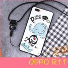 【萌萌噠】歐珀 OPPO R11  可愛...