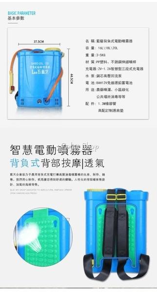 電動噴霧器(附調速開關 手把開關)可調流量 噴農藥桶 電動噴霧機 打藥機新款鋰電池 紓困振興igo