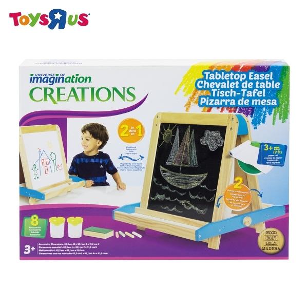 玩具反斗城【 UNIVERSE OF IMAGINATION 】桌上型畫版