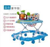 嬰兒童寶寶學步車6/7-18個月多功能防側翻手推可坐男女孩搖馬車
