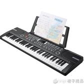 星朗多功能電子琴初學者成年兒童入門成人幼師玩具61鋼琴鍵專業88   (橙子精品)
