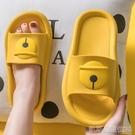 拖鞋拖鞋女夏天外穿情侶家用卡通防滑家居室內浴室洗澡涼拖鞋男士夏季 【快速出貨】