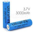 18650 3000mAh 3.7V Li-ion 鋰電池 充電電池 高容量 強化 藍色