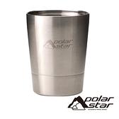 PolarStar 304不鏽鋼 雙層斷熱杯 260ml 戶外│露營│登山 P16792