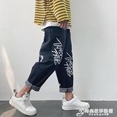 牛仔褲男夏季韓版潮流直筒寬松九分褲百搭工裝褲嘻哈男裝褲子 時尚芭莎