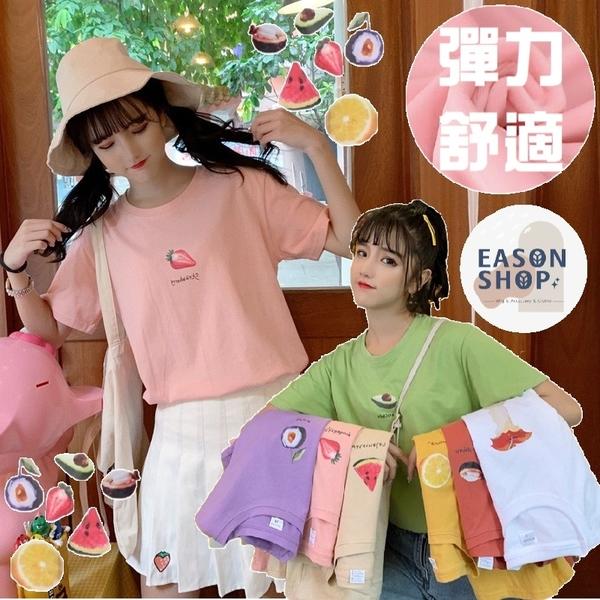 EASON SHOP(GW5747)實拍純色水果印花薄款閨蜜裝圓領短袖T恤女上衣服落肩寬鬆內搭衫顯瘦素色棉T綠紫