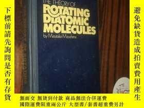 二手書博民逛書店The罕見Theory of Rotating Diatomic