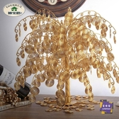 招財擺件 搖錢樹發財樹擺件客廳辦公室創意家居飾品招財樹開業禮品T 2色