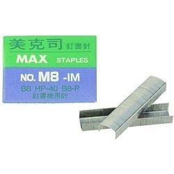 《享亮商城》MAX-M8-1M(2115 1/4) 釘書針 MAX