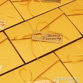 交換禮物 聖誕 創意結婚喜帖個性歐式珠光硬紙請帖打印婚慶邀請函訂製婚禮請柬10個裝  時尚教主