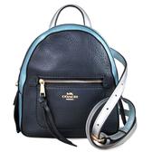 COACH ANDI 金屬光澤皮革拼接款 三用後背包 斜背包 側背包(藍色)-49122